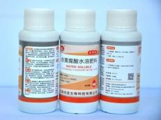 供應尚呈牌含黃腐酸水溶肥料促吸收提肥效