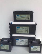 德國陽光蓄電池A512/200A 陽光12V200AH