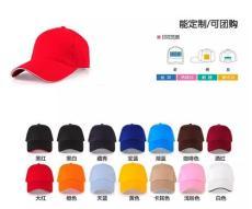 郑州广告帽定做郑州广告衫定做批发