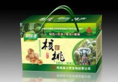 郑州好的彩色纸箱包装厂郑州各种彩箱加工