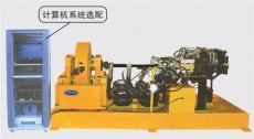 FWC-2型汽車發動機測功試驗臺