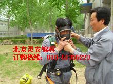物業公司餐飲企業消防安檢空氣呼吸器