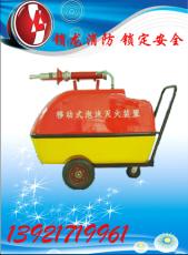 移动式泡沫灭火装置消防泡沫推车