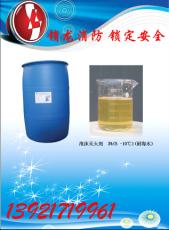 合成泡沫灭火剂S YES 环保型机械消防泡沫液